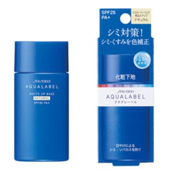 Kem chống nắng Shiseido Aqualabel