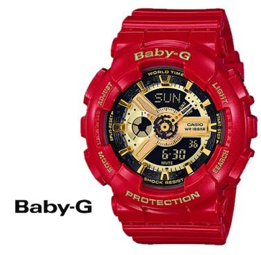 Đồng hồ Baby gshock