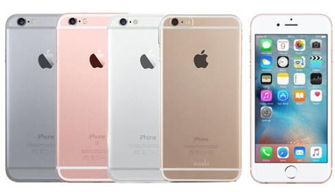 Giá điện thoại iPhone 6 chính hãng giá rẻ