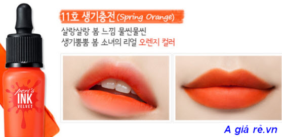 Son Ink 11 Sping Orange