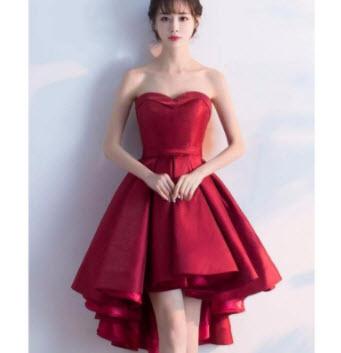Đầm dạ hội giá rẻ