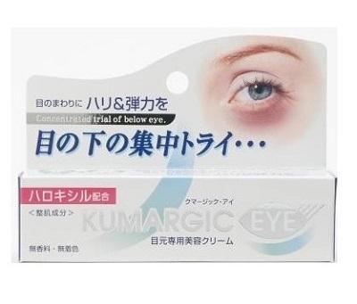 Kem dưỡng mắt Kumargic eye