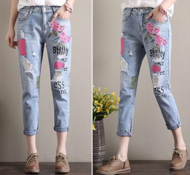 Quần Jeans nữ ống đứng