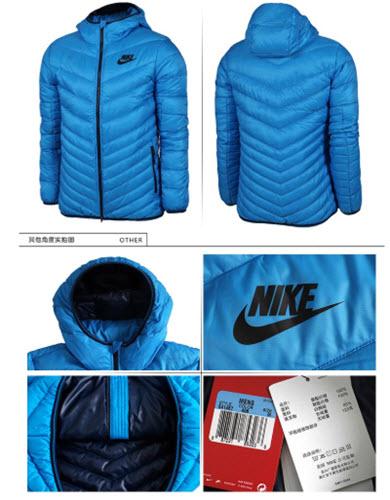 áo khoác đi mưa