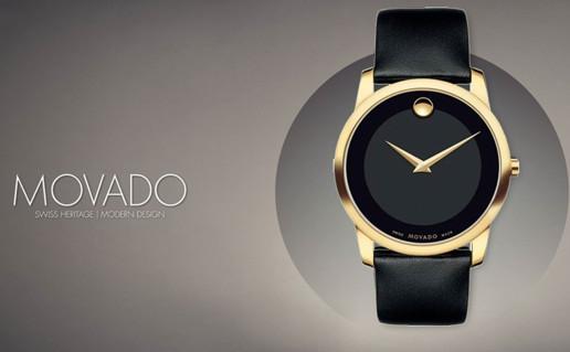 Đồng hồ movado của nước nào