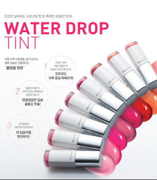 Son tint Laneige - son nướcLaneige Water Drop Tint