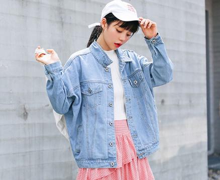 Áo khoác Jeans nữ form rộng giá tốt
