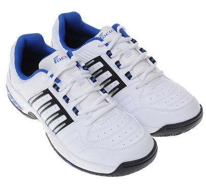 Giày Bitis Focus chính hãng