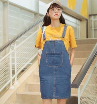 Váy yếm Jean suông
