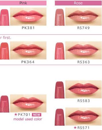 Bảng màuson Shiseido Maquillage Nhật Bản