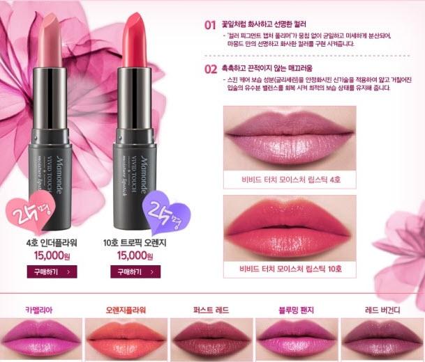 Bảng màu son Mamonde Vivid Touch Moisture Lipstick