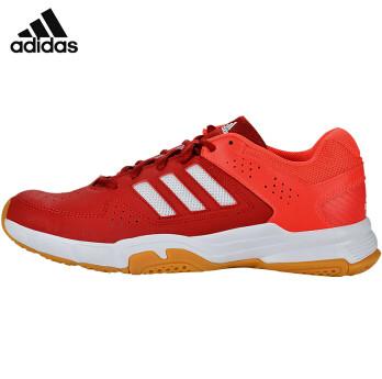 Giày cầu lông Adidas chính hãng