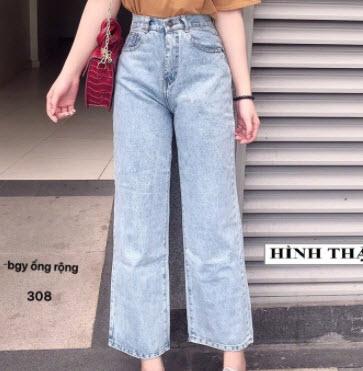 Quần Jeans ống rộng lưng cao