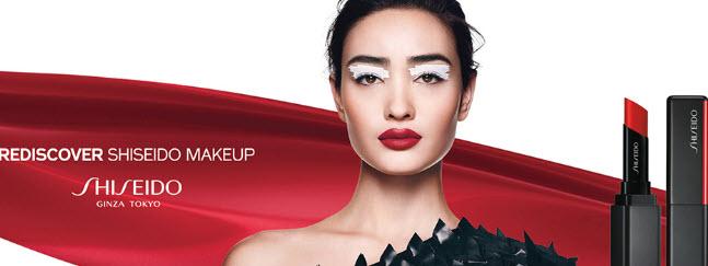 Thương hiệu son shiseido