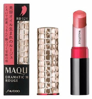 Thiết kế son Shiseido Maquillage Dramatic Melting Rouge
