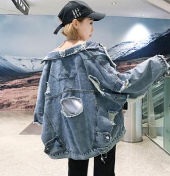 Áo khoác Jean nữ form rộng
