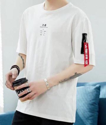 Áo phông nam Hàn Quốc