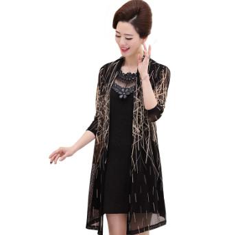 Đầm trung niên Hàn Quốc