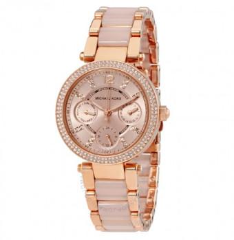 Đồng hồ Michael Kors nữ giá bao nhiêu