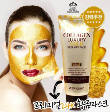 Mặt nạ Collagen vàng Hàn Quốc