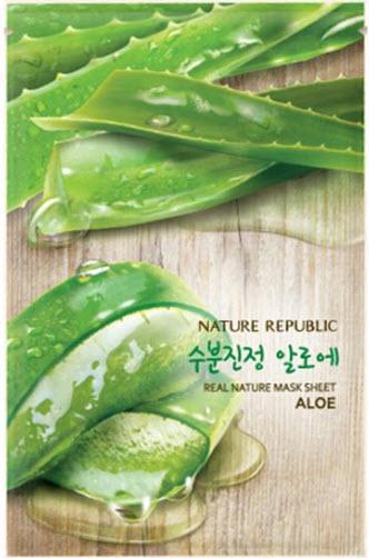 Mặt nạ nha đam Hàn Quốc - Nature Republic