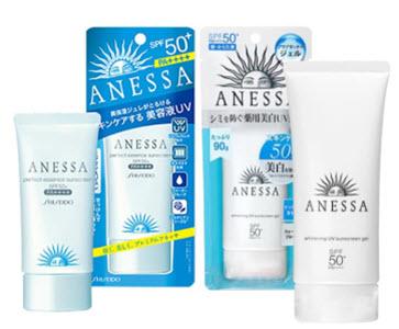 Kem chống nắng vật lý Shiseido