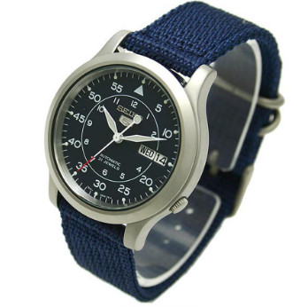 Đồng hồ Seiko chính hãng