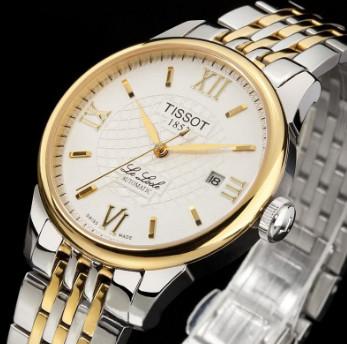Đồng hồ Tissot 1853 Automatic