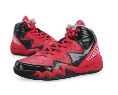 Giày bóng rổ Peak