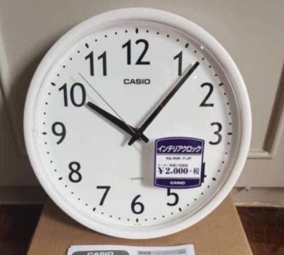 Đồng hồ treo tường Casio