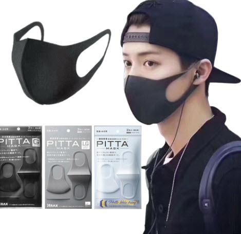 Khẩu trang than hoạt tính Pitta Mask
