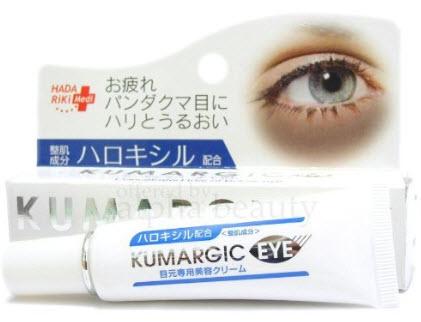 Kem trị thâm mắt Kumargic Eye có tốt không