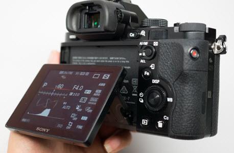 giá máy ảnh sony a7