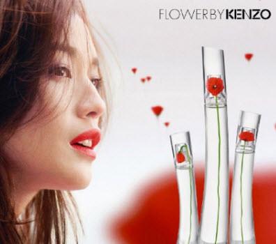 Nước hoa Kenzo