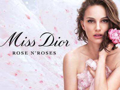 Thương hiệu nước hoa Miss Dior