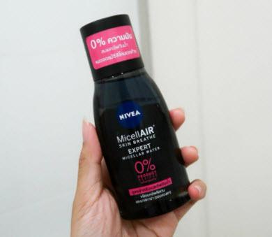 Nước tẩy trang Nivea màu đen