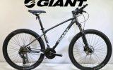 giá xe đạp giant