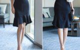 Chân váy đuôi cá đẹp
