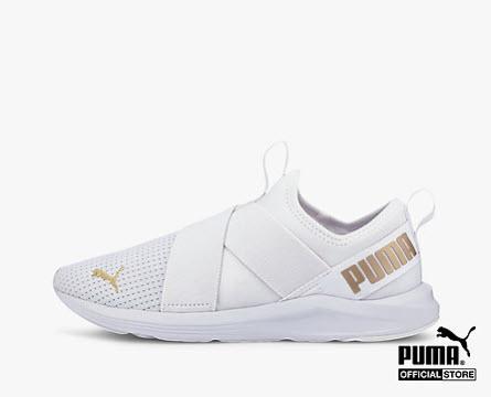 Giày lười Puma màu trắng